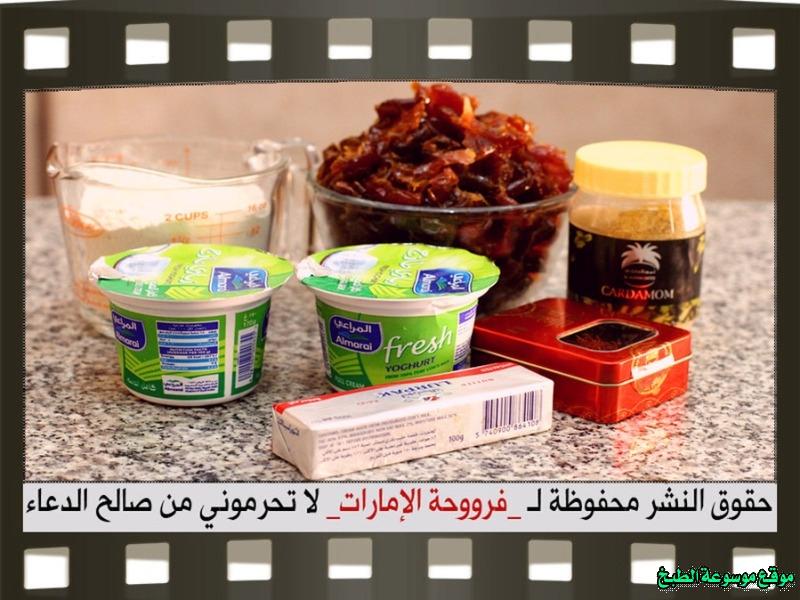 http://photos.encyclopediacooking.com/image/recipes_pictures-arabic-dessert-recipes-%D8%AD%D9%84%D9%88%D9%8A%D8%A7%D8%AA-%D9%81%D8%B1%D9%88%D8%AD%D8%A9-%D8%A7%D9%84%D8%A7%D9%85%D8%A7%D8%B1%D8%A7%D8%AA-%D8%B7%D8%B1%D9%8A%D9%82%D8%A9-%D8%B9%D9%85%D9%84-%D8%AD%D9%84%D9%89-%D8%AE%D8%A8%D9%8A%D8%B5%D8%A9-%D8%A7%D9%84%D8%AA%D9%85%D8%B1-%D8%A8%D8%A7%D9%84%D8%B5%D9%88%D8%B12.jpg