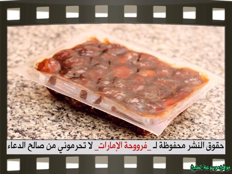 http://photos.encyclopediacooking.com/image/recipes_pictures-arabic-dessert-recipes-%D8%AD%D9%84%D9%88%D9%8A%D8%A7%D8%AA-%D9%81%D8%B1%D9%88%D8%AD%D8%A9-%D8%A7%D9%84%D8%A7%D9%85%D8%A7%D8%B1%D8%A7%D8%AA-%D8%B7%D8%B1%D9%8A%D9%82%D8%A9-%D8%B9%D9%85%D9%84-%D8%AD%D9%84%D9%89-%D8%AE%D8%A8%D9%8A%D8%B5%D8%A9-%D8%A7%D9%84%D8%AA%D9%85%D8%B1-%D8%A8%D8%A7%D9%84%D8%B5%D9%88%D8%B14.jpg