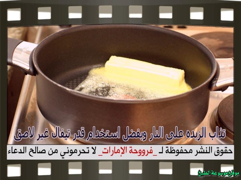 http://photos.encyclopediacooking.com/image/recipes_pictures-arabic-dessert-recipes-%D8%AD%D9%84%D9%88%D9%8A%D8%A7%D8%AA-%D9%81%D8%B1%D9%88%D8%AD%D8%A9-%D8%A7%D9%84%D8%A7%D9%85%D8%A7%D8%B1%D8%A7%D8%AA-%D8%B7%D8%B1%D9%8A%D9%82%D8%A9-%D8%B9%D9%85%D9%84-%D8%AD%D9%84%D9%89-%D8%AE%D8%A8%D9%8A%D8%B5%D8%A9-%D8%A7%D9%84%D8%AA%D9%85%D8%B1-%D8%A8%D8%A7%D9%84%D8%B5%D9%88%D8%B15.jpg