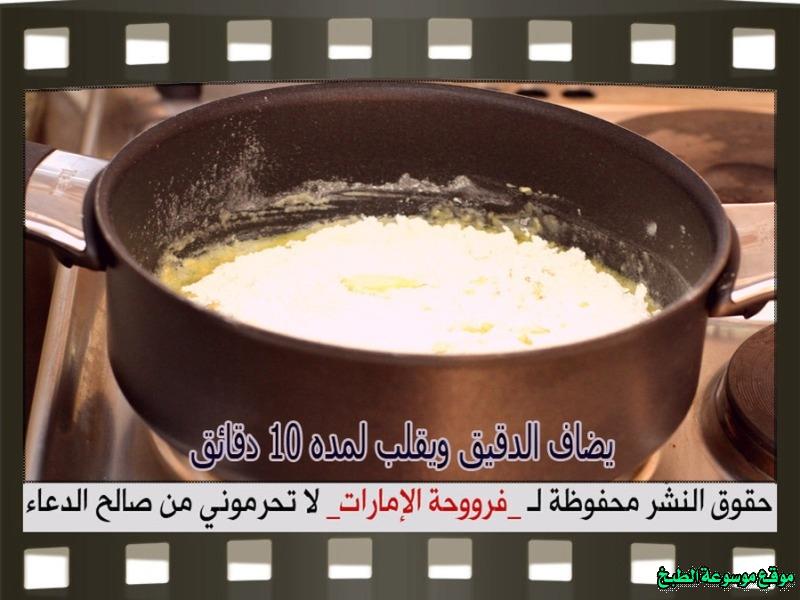 http://photos.encyclopediacooking.com/image/recipes_pictures-arabic-dessert-recipes-%D8%AD%D9%84%D9%88%D9%8A%D8%A7%D8%AA-%D9%81%D8%B1%D9%88%D8%AD%D8%A9-%D8%A7%D9%84%D8%A7%D9%85%D8%A7%D8%B1%D8%A7%D8%AA-%D8%B7%D8%B1%D9%8A%D9%82%D8%A9-%D8%B9%D9%85%D9%84-%D8%AD%D9%84%D9%89-%D8%AE%D8%A8%D9%8A%D8%B5%D8%A9-%D8%A7%D9%84%D8%AA%D9%85%D8%B1-%D8%A8%D8%A7%D9%84%D8%B5%D9%88%D8%B16.jpg
