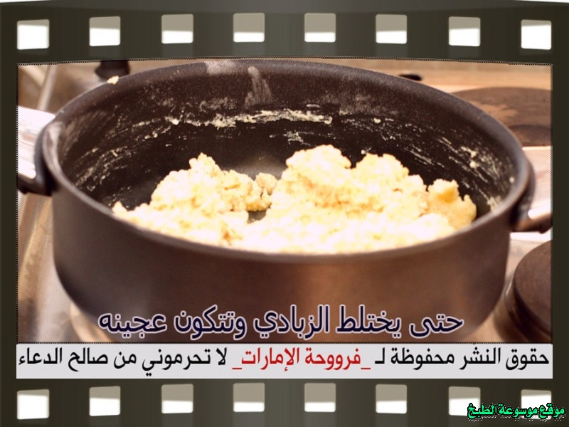 http://photos.encyclopediacooking.com/image/recipes_pictures-arabic-dessert-recipes-%D8%AD%D9%84%D9%88%D9%8A%D8%A7%D8%AA-%D9%81%D8%B1%D9%88%D8%AD%D8%A9-%D8%A7%D9%84%D8%A7%D9%85%D8%A7%D8%B1%D8%A7%D8%AA-%D8%B7%D8%B1%D9%8A%D9%82%D8%A9-%D8%B9%D9%85%D9%84-%D8%AD%D9%84%D9%89-%D8%AE%D8%A8%D9%8A%D8%B5%D8%A9-%D8%A7%D9%84%D8%AA%D9%85%D8%B1-%D8%A8%D8%A7%D9%84%D8%B5%D9%88%D8%B19.jpg