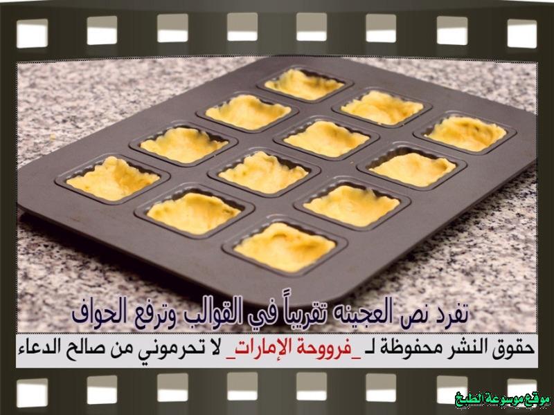 http://photos.encyclopediacooking.com/image/recipes_pictures-arabic-dessert-recipes-%D8%AD%D9%84%D9%88%D9%8A%D8%A7%D8%AA-%D9%81%D8%B1%D9%88%D8%AD%D8%A9-%D8%A7%D9%84%D8%A7%D9%85%D8%A7%D8%B1%D8%A7%D8%AA-%D8%B7%D8%B1%D9%8A%D9%82%D8%A9-%D8%B9%D9%85%D9%84-%D8%AD%D9%84%D9%89-%D9%85%D8%A8%D8%B4%D9%88%D8%B1%D8%A9-%D8%A7%D9%84%D8%AA%D9%85%D8%B1-%D8%A8%D8%A7%D9%84%D8%B5%D9%88%D8%B111.jpg
