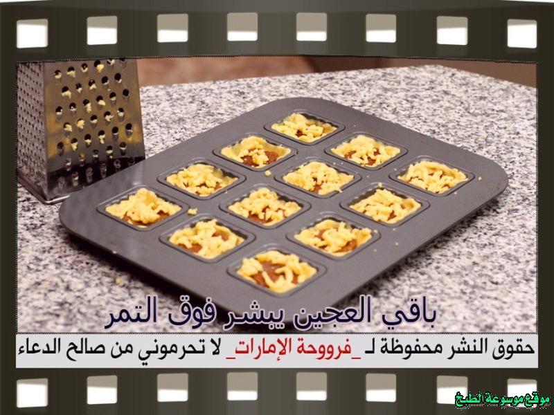 http://photos.encyclopediacooking.com/image/recipes_pictures-arabic-dessert-recipes-%D8%AD%D9%84%D9%88%D9%8A%D8%A7%D8%AA-%D9%81%D8%B1%D9%88%D8%AD%D8%A9-%D8%A7%D9%84%D8%A7%D9%85%D8%A7%D8%B1%D8%A7%D8%AA-%D8%B7%D8%B1%D9%8A%D9%82%D8%A9-%D8%B9%D9%85%D9%84-%D8%AD%D9%84%D9%89-%D9%85%D8%A8%D8%B4%D9%88%D8%B1%D8%A9-%D8%A7%D9%84%D8%AA%D9%85%D8%B1-%D8%A8%D8%A7%D9%84%D8%B5%D9%88%D8%B113.jpg