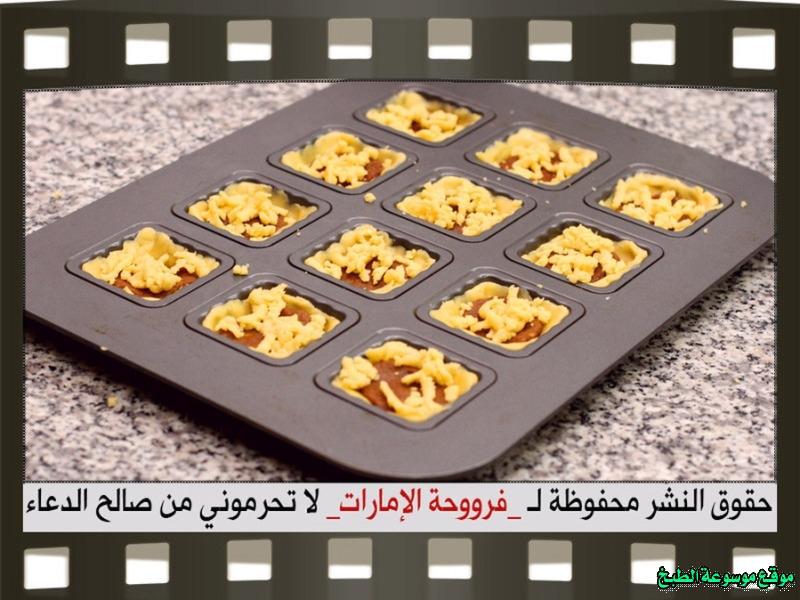 http://photos.encyclopediacooking.com/image/recipes_pictures-arabic-dessert-recipes-%D8%AD%D9%84%D9%88%D9%8A%D8%A7%D8%AA-%D9%81%D8%B1%D9%88%D8%AD%D8%A9-%D8%A7%D9%84%D8%A7%D9%85%D8%A7%D8%B1%D8%A7%D8%AA-%D8%B7%D8%B1%D9%8A%D9%82%D8%A9-%D8%B9%D9%85%D9%84-%D8%AD%D9%84%D9%89-%D9%85%D8%A8%D8%B4%D9%88%D8%B1%D8%A9-%D8%A7%D9%84%D8%AA%D9%85%D8%B1-%D8%A8%D8%A7%D9%84%D8%B5%D9%88%D8%B114.jpg