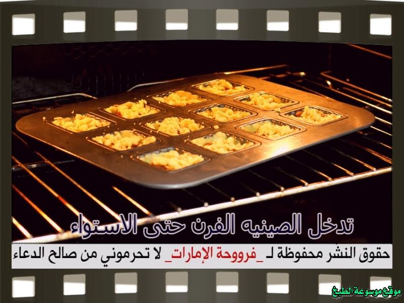 http://photos.encyclopediacooking.com/image/recipes_pictures-arabic-dessert-recipes-%D8%AD%D9%84%D9%88%D9%8A%D8%A7%D8%AA-%D9%81%D8%B1%D9%88%D8%AD%D8%A9-%D8%A7%D9%84%D8%A7%D9%85%D8%A7%D8%B1%D8%A7%D8%AA-%D8%B7%D8%B1%D9%8A%D9%82%D8%A9-%D8%B9%D9%85%D9%84-%D8%AD%D9%84%D9%89-%D9%85%D8%A8%D8%B4%D9%88%D8%B1%D8%A9-%D8%A7%D9%84%D8%AA%D9%85%D8%B1-%D8%A8%D8%A7%D9%84%D8%B5%D9%88%D8%B115.jpg