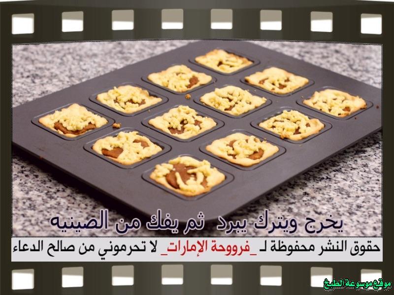http://photos.encyclopediacooking.com/image/recipes_pictures-arabic-dessert-recipes-%D8%AD%D9%84%D9%88%D9%8A%D8%A7%D8%AA-%D9%81%D8%B1%D9%88%D8%AD%D8%A9-%D8%A7%D9%84%D8%A7%D9%85%D8%A7%D8%B1%D8%A7%D8%AA-%D8%B7%D8%B1%D9%8A%D9%82%D8%A9-%D8%B9%D9%85%D9%84-%D8%AD%D9%84%D9%89-%D9%85%D8%A8%D8%B4%D9%88%D8%B1%D8%A9-%D8%A7%D9%84%D8%AA%D9%85%D8%B1-%D8%A8%D8%A7%D9%84%D8%B5%D9%88%D8%B116.jpg