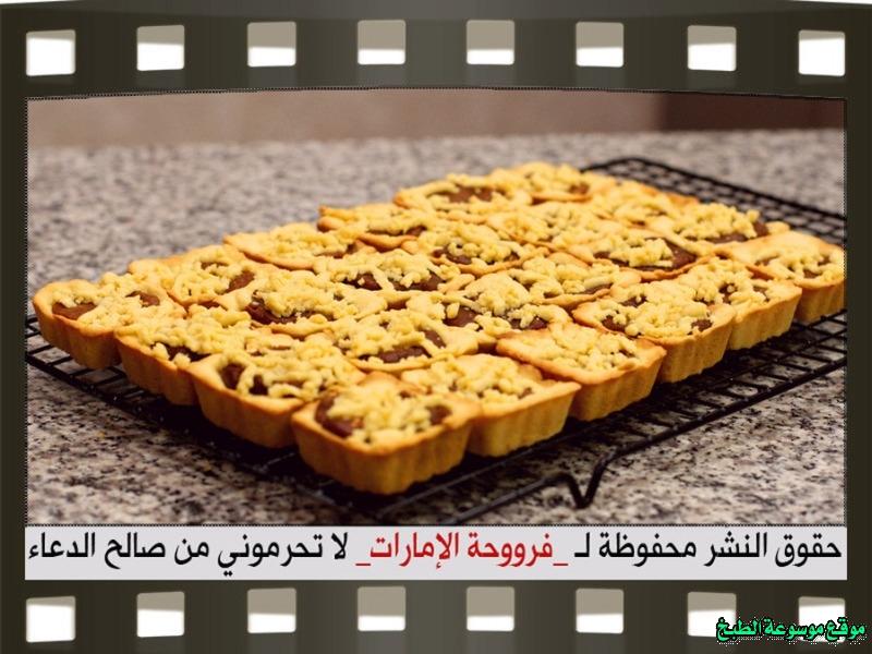 http://photos.encyclopediacooking.com/image/recipes_pictures-arabic-dessert-recipes-%D8%AD%D9%84%D9%88%D9%8A%D8%A7%D8%AA-%D9%81%D8%B1%D9%88%D8%AD%D8%A9-%D8%A7%D9%84%D8%A7%D9%85%D8%A7%D8%B1%D8%A7%D8%AA-%D8%B7%D8%B1%D9%8A%D9%82%D8%A9-%D8%B9%D9%85%D9%84-%D8%AD%D9%84%D9%89-%D9%85%D8%A8%D8%B4%D9%88%D8%B1%D8%A9-%D8%A7%D9%84%D8%AA%D9%85%D8%B1-%D8%A8%D8%A7%D9%84%D8%B5%D9%88%D8%B117.jpg