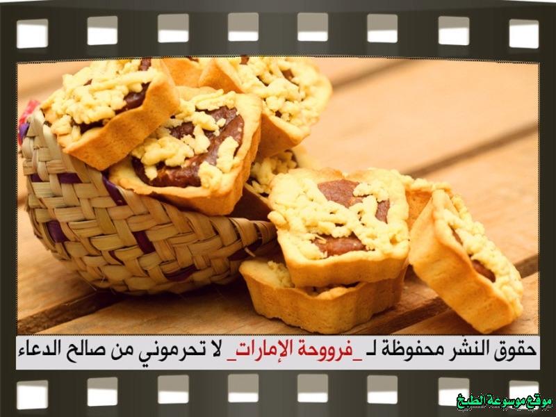 http://photos.encyclopediacooking.com/image/recipes_pictures-arabic-dessert-recipes-%D8%AD%D9%84%D9%88%D9%8A%D8%A7%D8%AA-%D9%81%D8%B1%D9%88%D8%AD%D8%A9-%D8%A7%D9%84%D8%A7%D9%85%D8%A7%D8%B1%D8%A7%D8%AA-%D8%B7%D8%B1%D9%8A%D9%82%D8%A9-%D8%B9%D9%85%D9%84-%D8%AD%D9%84%D9%89-%D9%85%D8%A8%D8%B4%D9%88%D8%B1%D8%A9-%D8%A7%D9%84%D8%AA%D9%85%D8%B1-%D8%A8%D8%A7%D9%84%D8%B5%D9%88%D8%B118.jpg