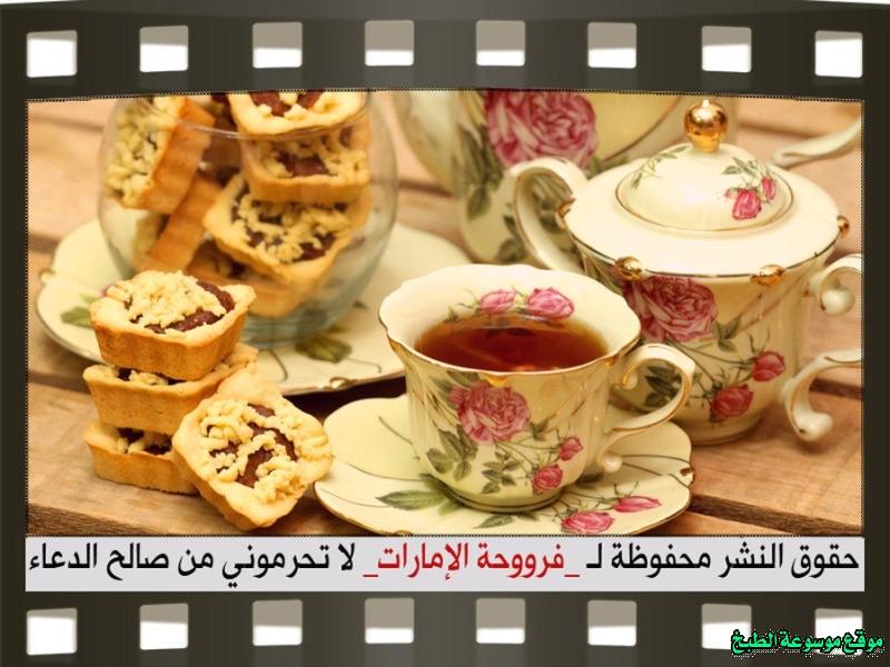 http://photos.encyclopediacooking.com/image/recipes_pictures-arabic-dessert-recipes-%D8%AD%D9%84%D9%88%D9%8A%D8%A7%D8%AA-%D9%81%D8%B1%D9%88%D8%AD%D8%A9-%D8%A7%D9%84%D8%A7%D9%85%D8%A7%D8%B1%D8%A7%D8%AA-%D8%B7%D8%B1%D9%8A%D9%82%D8%A9-%D8%B9%D9%85%D9%84-%D8%AD%D9%84%D9%89-%D9%85%D8%A8%D8%B4%D9%88%D8%B1%D8%A9-%D8%A7%D9%84%D8%AA%D9%85%D8%B1-%D8%A8%D8%A7%D9%84%D8%B5%D9%88%D8%B119.jpg