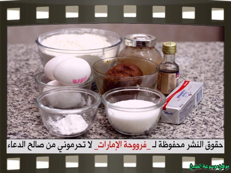 http://photos.encyclopediacooking.com/image/recipes_pictures-arabic-dessert-recipes-%D8%AD%D9%84%D9%88%D9%8A%D8%A7%D8%AA-%D9%81%D8%B1%D9%88%D8%AD%D8%A9-%D8%A7%D9%84%D8%A7%D9%85%D8%A7%D8%B1%D8%A7%D8%AA-%D8%B7%D8%B1%D9%8A%D9%82%D8%A9-%D8%B9%D9%85%D9%84-%D8%AD%D9%84%D9%89-%D9%85%D8%A8%D8%B4%D9%88%D8%B1%D8%A9-%D8%A7%D9%84%D8%AA%D9%85%D8%B1-%D8%A8%D8%A7%D9%84%D8%B5%D9%88%D8%B12.jpg