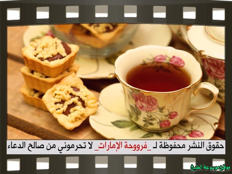 http://photos.encyclopediacooking.com/image/recipes_pictures-arabic-dessert-recipes-%D8%AD%D9%84%D9%88%D9%8A%D8%A7%D8%AA-%D9%81%D8%B1%D9%88%D8%AD%D8%A9-%D8%A7%D9%84%D8%A7%D9%85%D8%A7%D8%B1%D8%A7%D8%AA-%D8%B7%D8%B1%D9%8A%D9%82%D8%A9-%D8%B9%D9%85%D9%84-%D8%AD%D9%84%D9%89-%D9%85%D8%A8%D8%B4%D9%88%D8%B1%D8%A9-%D8%A7%D9%84%D8%AA%D9%85%D8%B1-%D8%A8%D8%A7%D9%84%D8%B5%D9%88%D8%B120.jpg