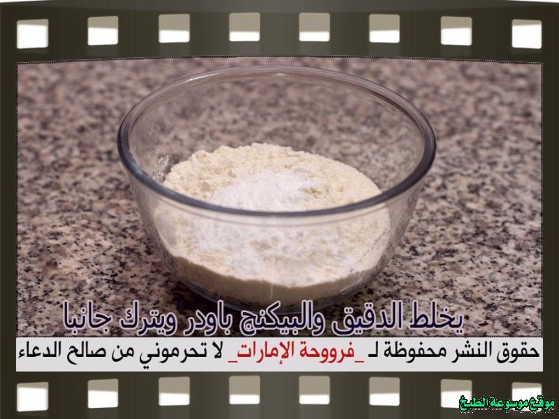 http://photos.encyclopediacooking.com/image/recipes_pictures-arabic-dessert-recipes-%D8%AD%D9%84%D9%88%D9%8A%D8%A7%D8%AA-%D9%81%D8%B1%D9%88%D8%AD%D8%A9-%D8%A7%D9%84%D8%A7%D9%85%D8%A7%D8%B1%D8%A7%D8%AA-%D8%B7%D8%B1%D9%8A%D9%82%D8%A9-%D8%B9%D9%85%D9%84-%D8%AD%D9%84%D9%89-%D9%85%D8%A8%D8%B4%D9%88%D8%B1%D8%A9-%D8%A7%D9%84%D8%AA%D9%85%D8%B1-%D8%A8%D8%A7%D9%84%D8%B5%D9%88%D8%B16.jpg
