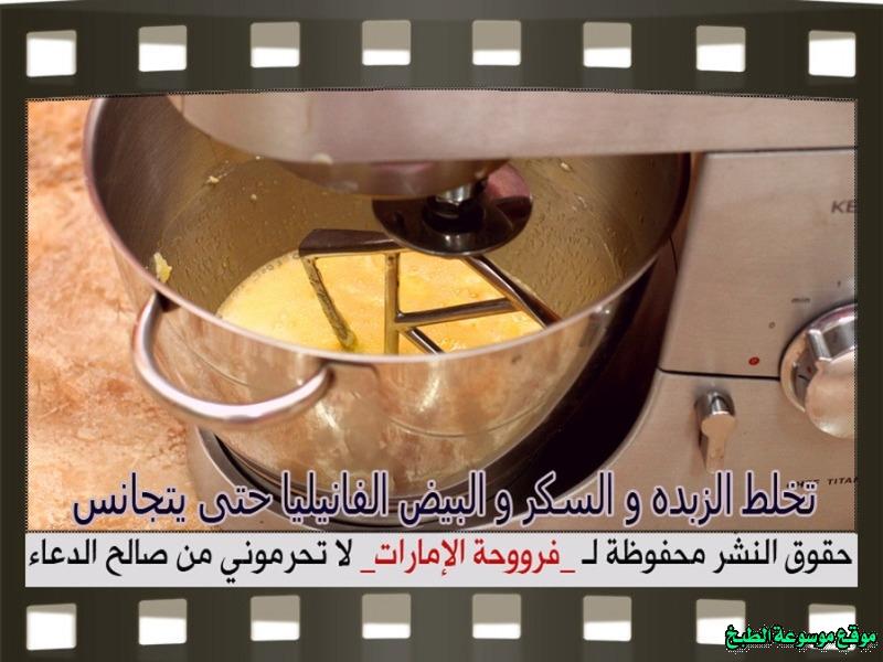 http://photos.encyclopediacooking.com/image/recipes_pictures-arabic-dessert-recipes-%D8%AD%D9%84%D9%88%D9%8A%D8%A7%D8%AA-%D9%81%D8%B1%D9%88%D8%AD%D8%A9-%D8%A7%D9%84%D8%A7%D9%85%D8%A7%D8%B1%D8%A7%D8%AA-%D8%B7%D8%B1%D9%8A%D9%82%D8%A9-%D8%B9%D9%85%D9%84-%D8%AD%D9%84%D9%89-%D9%85%D8%A8%D8%B4%D9%88%D8%B1%D8%A9-%D8%A7%D9%84%D8%AA%D9%85%D8%B1-%D8%A8%D8%A7%D9%84%D8%B5%D9%88%D8%B17.jpg