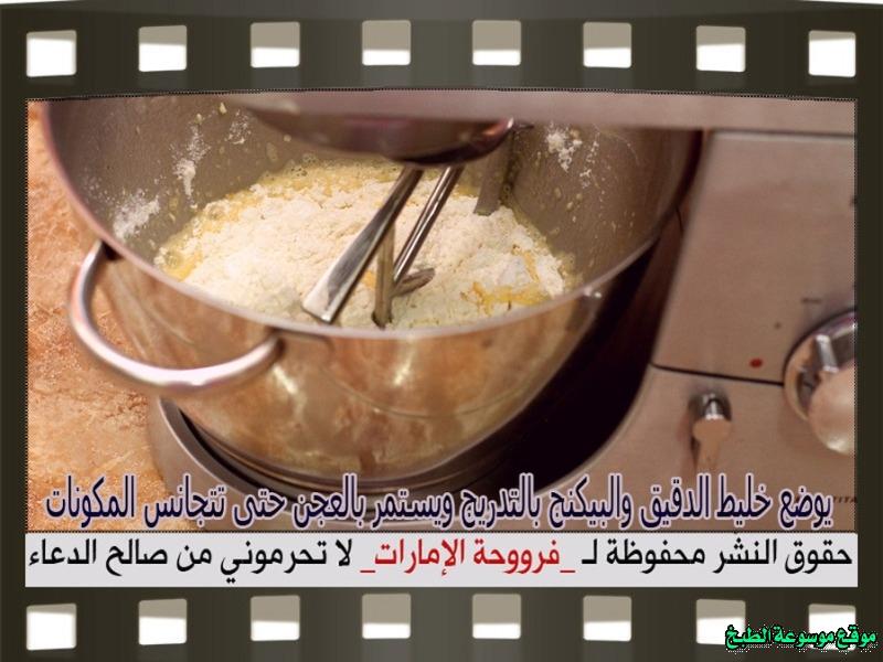 http://photos.encyclopediacooking.com/image/recipes_pictures-arabic-dessert-recipes-%D8%AD%D9%84%D9%88%D9%8A%D8%A7%D8%AA-%D9%81%D8%B1%D9%88%D8%AD%D8%A9-%D8%A7%D9%84%D8%A7%D9%85%D8%A7%D8%B1%D8%A7%D8%AA-%D8%B7%D8%B1%D9%8A%D9%82%D8%A9-%D8%B9%D9%85%D9%84-%D8%AD%D9%84%D9%89-%D9%85%D8%A8%D8%B4%D9%88%D8%B1%D8%A9-%D8%A7%D9%84%D8%AA%D9%85%D8%B1-%D8%A8%D8%A7%D9%84%D8%B5%D9%88%D8%B18.jpg