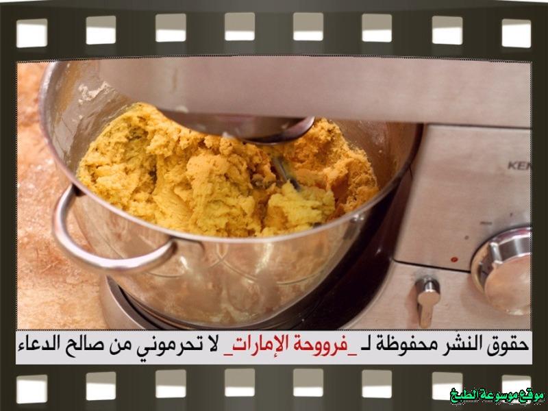 http://photos.encyclopediacooking.com/image/recipes_pictures-arabic-dessert-recipes-%D8%AD%D9%84%D9%88%D9%8A%D8%A7%D8%AA-%D9%81%D8%B1%D9%88%D8%AD%D8%A9-%D8%A7%D9%84%D8%A7%D9%85%D8%A7%D8%B1%D8%A7%D8%AA-%D8%B7%D8%B1%D9%8A%D9%82%D8%A9-%D8%B9%D9%85%D9%84-%D8%AD%D9%84%D9%89-%D9%85%D8%A8%D8%B4%D9%88%D8%B1%D8%A9-%D8%A7%D9%84%D8%AA%D9%85%D8%B1-%D8%A8%D8%A7%D9%84%D8%B5%D9%88%D8%B19.jpg