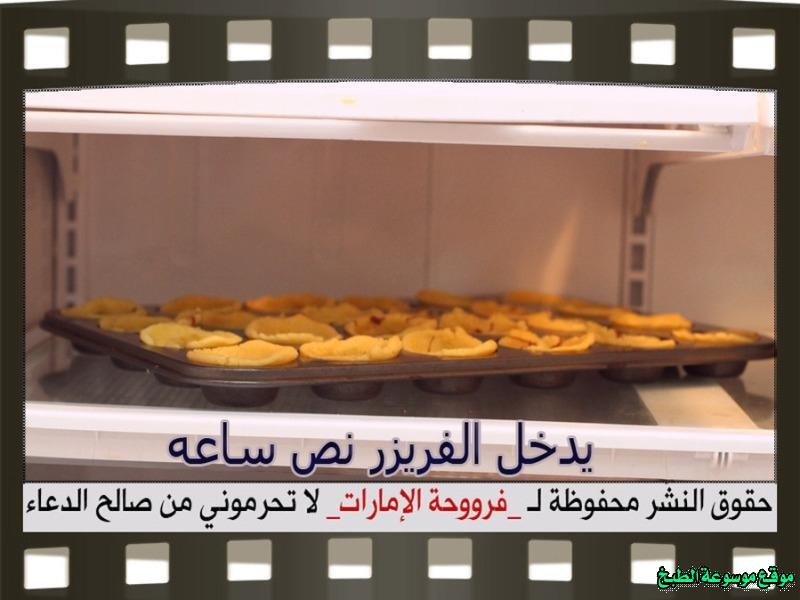 http://photos.encyclopediacooking.com/image/recipes_pictures-arabic-dessert-recipes-%D8%AD%D9%84%D9%88%D9%8A%D8%A7%D8%AA-%D9%81%D8%B1%D9%88%D8%AD%D8%A9-%D8%A7%D9%84%D8%A7%D9%85%D8%A7%D8%B1%D8%A7%D8%AA-%D8%B7%D8%B1%D9%8A%D9%82%D8%A9-%D8%B9%D9%85%D9%84-%D8%AD%D9%84%D9%89-cookies-nutella-recipe%D9%83%D9%88%D9%83%D9%8A%D8%B2-%D8%A7%D9%84%D9%86%D9%88%D8%AA%D9%8A%D9%84%D8%A7-%D8%A8%D8%A7%D9%84%D8%B5%D9%88%D8%B110.jpg