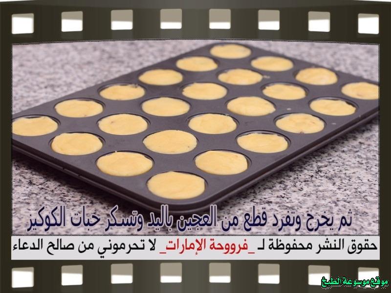 http://photos.encyclopediacooking.com/image/recipes_pictures-arabic-dessert-recipes-%D8%AD%D9%84%D9%88%D9%8A%D8%A7%D8%AA-%D9%81%D8%B1%D9%88%D8%AD%D8%A9-%D8%A7%D9%84%D8%A7%D9%85%D8%A7%D8%B1%D8%A7%D8%AA-%D8%B7%D8%B1%D9%8A%D9%82%D8%A9-%D8%B9%D9%85%D9%84-%D8%AD%D9%84%D9%89-cookies-nutella-recipe%D9%83%D9%88%D9%83%D9%8A%D8%B2-%D8%A7%D9%84%D9%86%D9%88%D8%AA%D9%8A%D9%84%D8%A7-%D8%A8%D8%A7%D9%84%D8%B5%D9%88%D8%B111.jpg