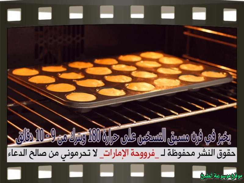 http://photos.encyclopediacooking.com/image/recipes_pictures-arabic-dessert-recipes-%D8%AD%D9%84%D9%88%D9%8A%D8%A7%D8%AA-%D9%81%D8%B1%D9%88%D8%AD%D8%A9-%D8%A7%D9%84%D8%A7%D9%85%D8%A7%D8%B1%D8%A7%D8%AA-%D8%B7%D8%B1%D9%8A%D9%82%D8%A9-%D8%B9%D9%85%D9%84-%D8%AD%D9%84%D9%89-cookies-nutella-recipe%D9%83%D9%88%D9%83%D9%8A%D8%B2-%D8%A7%D9%84%D9%86%D9%88%D8%AA%D9%8A%D9%84%D8%A7-%D8%A8%D8%A7%D9%84%D8%B5%D9%88%D8%B112.jpg