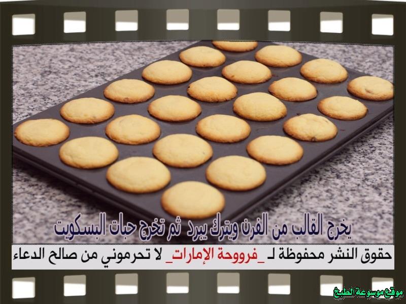 http://photos.encyclopediacooking.com/image/recipes_pictures-arabic-dessert-recipes-%D8%AD%D9%84%D9%88%D9%8A%D8%A7%D8%AA-%D9%81%D8%B1%D9%88%D8%AD%D8%A9-%D8%A7%D9%84%D8%A7%D9%85%D8%A7%D8%B1%D8%A7%D8%AA-%D8%B7%D8%B1%D9%8A%D9%82%D8%A9-%D8%B9%D9%85%D9%84-%D8%AD%D9%84%D9%89-cookies-nutella-recipe%D9%83%D9%88%D9%83%D9%8A%D8%B2-%D8%A7%D9%84%D9%86%D9%88%D8%AA%D9%8A%D9%84%D8%A7-%D8%A8%D8%A7%D9%84%D8%B5%D9%88%D8%B113.jpg