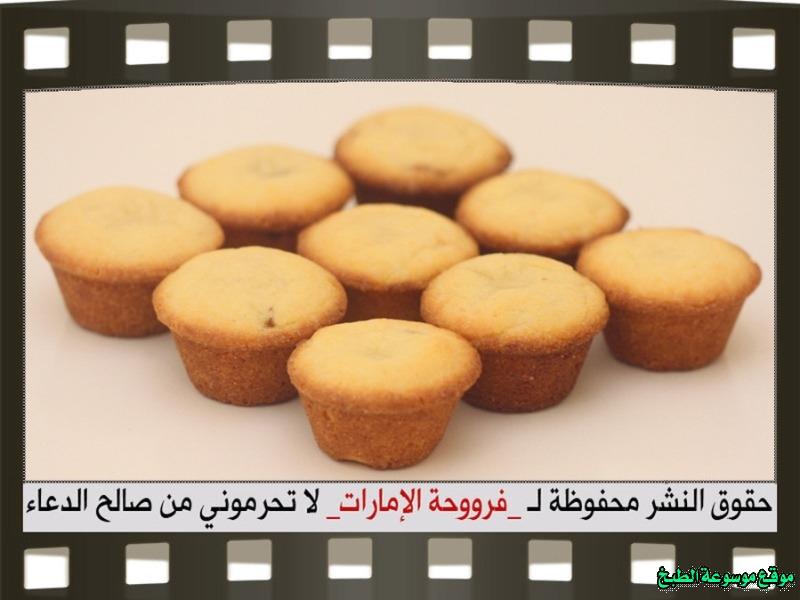 http://photos.encyclopediacooking.com/image/recipes_pictures-arabic-dessert-recipes-%D8%AD%D9%84%D9%88%D9%8A%D8%A7%D8%AA-%D9%81%D8%B1%D9%88%D8%AD%D8%A9-%D8%A7%D9%84%D8%A7%D9%85%D8%A7%D8%B1%D8%A7%D8%AA-%D8%B7%D8%B1%D9%8A%D9%82%D8%A9-%D8%B9%D9%85%D9%84-%D8%AD%D9%84%D9%89-cookies-nutella-recipe%D9%83%D9%88%D9%83%D9%8A%D8%B2-%D8%A7%D9%84%D9%86%D9%88%D8%AA%D9%8A%D9%84%D8%A7-%D8%A8%D8%A7%D9%84%D8%B5%D9%88%D8%B114.jpg