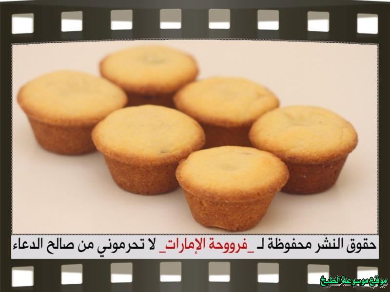 http://photos.encyclopediacooking.com/image/recipes_pictures-arabic-dessert-recipes-%D8%AD%D9%84%D9%88%D9%8A%D8%A7%D8%AA-%D9%81%D8%B1%D9%88%D8%AD%D8%A9-%D8%A7%D9%84%D8%A7%D9%85%D8%A7%D8%B1%D8%A7%D8%AA-%D8%B7%D8%B1%D9%8A%D9%82%D8%A9-%D8%B9%D9%85%D9%84-%D8%AD%D9%84%D9%89-cookies-nutella-recipe%D9%83%D9%88%D9%83%D9%8A%D8%B2-%D8%A7%D9%84%D9%86%D9%88%D8%AA%D9%8A%D9%84%D8%A7-%D8%A8%D8%A7%D9%84%D8%B5%D9%88%D8%B115.jpg
