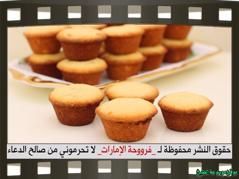 http://photos.encyclopediacooking.com/image/recipes_pictures-arabic-dessert-recipes-%D8%AD%D9%84%D9%88%D9%8A%D8%A7%D8%AA-%D9%81%D8%B1%D9%88%D8%AD%D8%A9-%D8%A7%D9%84%D8%A7%D9%85%D8%A7%D8%B1%D8%A7%D8%AA-%D8%B7%D8%B1%D9%8A%D9%82%D8%A9-%D8%B9%D9%85%D9%84-%D8%AD%D9%84%D9%89-cookies-nutella-recipe%D9%83%D9%88%D9%83%D9%8A%D8%B2-%D8%A7%D9%84%D9%86%D9%88%D8%AA%D9%8A%D9%84%D8%A7-%D8%A8%D8%A7%D9%84%D8%B5%D9%88%D8%B116.jpg