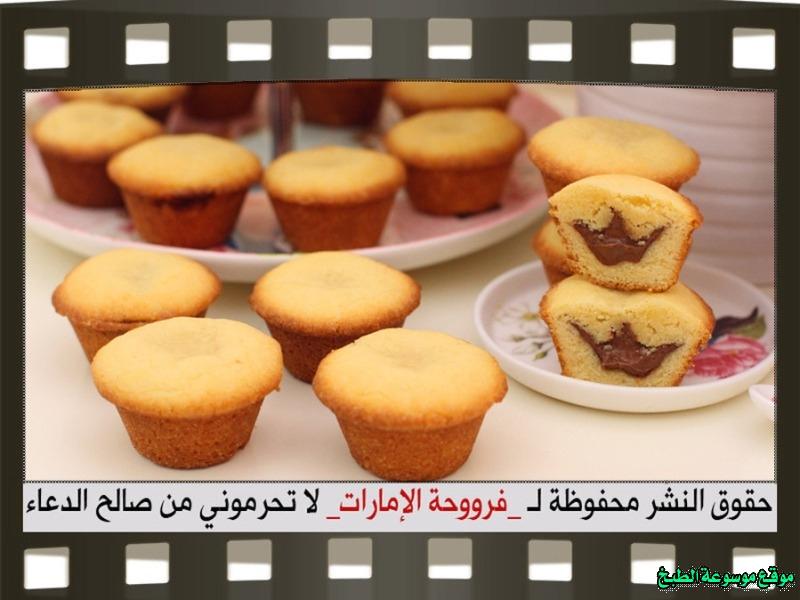 http://photos.encyclopediacooking.com/image/recipes_pictures-arabic-dessert-recipes-%D8%AD%D9%84%D9%88%D9%8A%D8%A7%D8%AA-%D9%81%D8%B1%D9%88%D8%AD%D8%A9-%D8%A7%D9%84%D8%A7%D9%85%D8%A7%D8%B1%D8%A7%D8%AA-%D8%B7%D8%B1%D9%8A%D9%82%D8%A9-%D8%B9%D9%85%D9%84-%D8%AD%D9%84%D9%89-cookies-nutella-recipe%D9%83%D9%88%D9%83%D9%8A%D8%B2-%D8%A7%D9%84%D9%86%D9%88%D8%AA%D9%8A%D9%84%D8%A7-%D8%A8%D8%A7%D9%84%D8%B5%D9%88%D8%B117.jpg