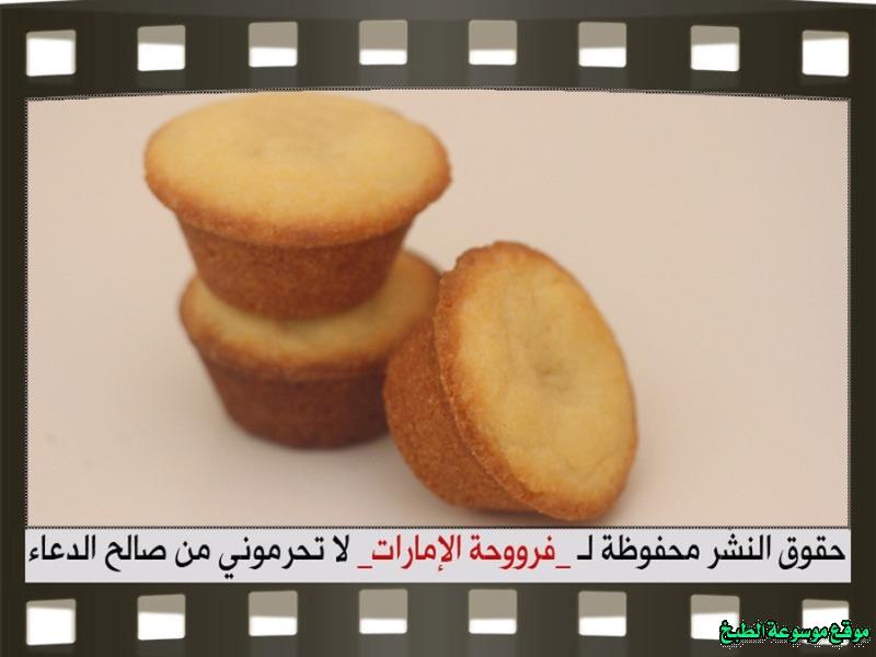 http://photos.encyclopediacooking.com/image/recipes_pictures-arabic-dessert-recipes-%D8%AD%D9%84%D9%88%D9%8A%D8%A7%D8%AA-%D9%81%D8%B1%D9%88%D8%AD%D8%A9-%D8%A7%D9%84%D8%A7%D9%85%D8%A7%D8%B1%D8%A7%D8%AA-%D8%B7%D8%B1%D9%8A%D9%82%D8%A9-%D8%B9%D9%85%D9%84-%D8%AD%D9%84%D9%89-cookies-nutella-recipe%D9%83%D9%88%D9%83%D9%8A%D8%B2-%D8%A7%D9%84%D9%86%D9%88%D8%AA%D9%8A%D9%84%D8%A7-%D8%A8%D8%A7%D9%84%D8%B5%D9%88%D8%B118.jpg