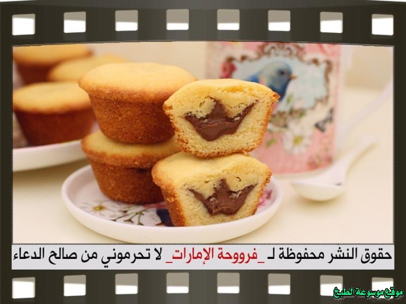 http://photos.encyclopediacooking.com/image/recipes_pictures-arabic-dessert-recipes-%D8%AD%D9%84%D9%88%D9%8A%D8%A7%D8%AA-%D9%81%D8%B1%D9%88%D8%AD%D8%A9-%D8%A7%D9%84%D8%A7%D9%85%D8%A7%D8%B1%D8%A7%D8%AA-%D8%B7%D8%B1%D9%8A%D9%82%D8%A9-%D8%B9%D9%85%D9%84-%D8%AD%D9%84%D9%89-cookies-nutella-recipe%D9%83%D9%88%D9%83%D9%8A%D8%B2-%D8%A7%D9%84%D9%86%D9%88%D8%AA%D9%8A%D9%84%D8%A7-%D8%A8%D8%A7%D9%84%D8%B5%D9%88%D8%B119.jpg