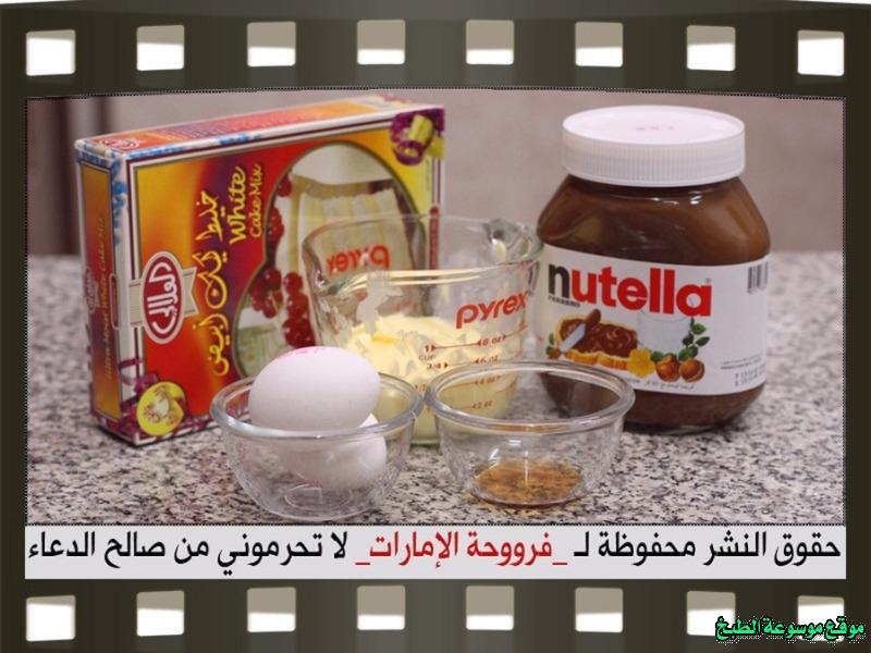 http://photos.encyclopediacooking.com/image/recipes_pictures-arabic-dessert-recipes-%D8%AD%D9%84%D9%88%D9%8A%D8%A7%D8%AA-%D9%81%D8%B1%D9%88%D8%AD%D8%A9-%D8%A7%D9%84%D8%A7%D9%85%D8%A7%D8%B1%D8%A7%D8%AA-%D8%B7%D8%B1%D9%8A%D9%82%D8%A9-%D8%B9%D9%85%D9%84-%D8%AD%D9%84%D9%89-cookies-nutella-recipe%D9%83%D9%88%D9%83%D9%8A%D8%B2-%D8%A7%D9%84%D9%86%D9%88%D8%AA%D9%8A%D9%84%D8%A7-%D8%A8%D8%A7%D9%84%D8%B5%D9%88%D8%B12.jpg