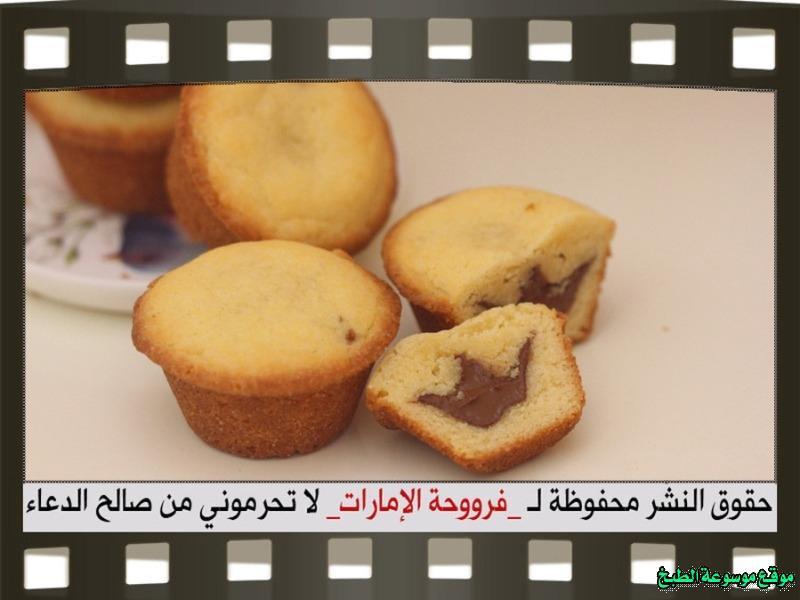 http://photos.encyclopediacooking.com/image/recipes_pictures-arabic-dessert-recipes-%D8%AD%D9%84%D9%88%D9%8A%D8%A7%D8%AA-%D9%81%D8%B1%D9%88%D8%AD%D8%A9-%D8%A7%D9%84%D8%A7%D9%85%D8%A7%D8%B1%D8%A7%D8%AA-%D8%B7%D8%B1%D9%8A%D9%82%D8%A9-%D8%B9%D9%85%D9%84-%D8%AD%D9%84%D9%89-cookies-nutella-recipe%D9%83%D9%88%D9%83%D9%8A%D8%B2-%D8%A7%D9%84%D9%86%D9%88%D8%AA%D9%8A%D9%84%D8%A7-%D8%A8%D8%A7%D9%84%D8%B5%D9%88%D8%B120.jpg