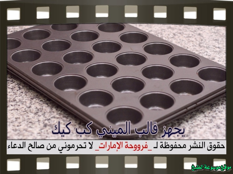 http://photos.encyclopediacooking.com/image/recipes_pictures-arabic-dessert-recipes-%D8%AD%D9%84%D9%88%D9%8A%D8%A7%D8%AA-%D9%81%D8%B1%D9%88%D8%AD%D8%A9-%D8%A7%D9%84%D8%A7%D9%85%D8%A7%D8%B1%D8%A7%D8%AA-%D8%B7%D8%B1%D9%8A%D9%82%D8%A9-%D8%B9%D9%85%D9%84-%D8%AD%D9%84%D9%89-cookies-nutella-recipe%D9%83%D9%88%D9%83%D9%8A%D8%B2-%D8%A7%D9%84%D9%86%D9%88%D8%AA%D9%8A%D9%84%D8%A7-%D8%A8%D8%A7%D9%84%D8%B5%D9%88%D8%B14.jpg
