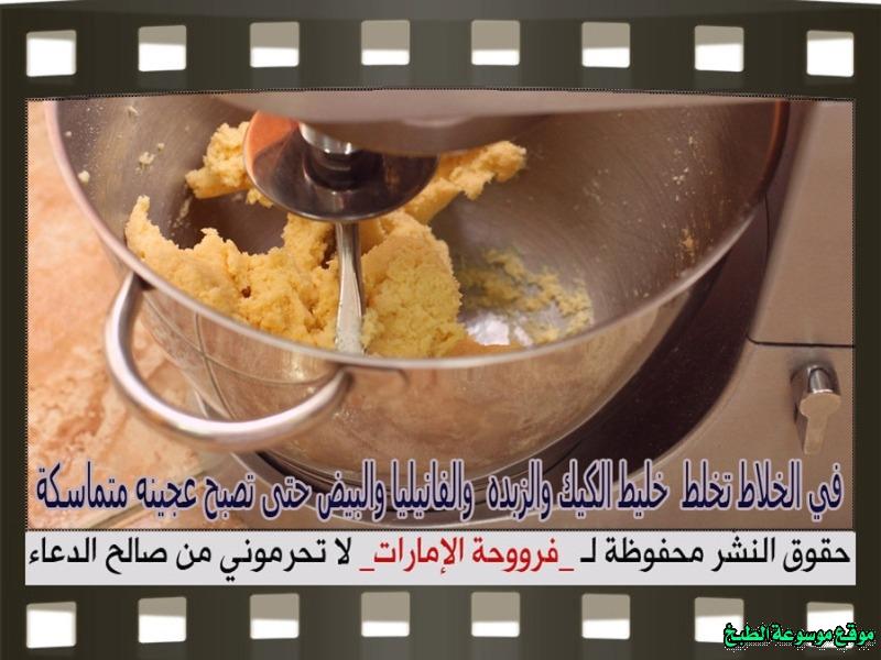 http://photos.encyclopediacooking.com/image/recipes_pictures-arabic-dessert-recipes-%D8%AD%D9%84%D9%88%D9%8A%D8%A7%D8%AA-%D9%81%D8%B1%D9%88%D8%AD%D8%A9-%D8%A7%D9%84%D8%A7%D9%85%D8%A7%D8%B1%D8%A7%D8%AA-%D8%B7%D8%B1%D9%8A%D9%82%D8%A9-%D8%B9%D9%85%D9%84-%D8%AD%D9%84%D9%89-cookies-nutella-recipe%D9%83%D9%88%D9%83%D9%8A%D8%B2-%D8%A7%D9%84%D9%86%D9%88%D8%AA%D9%8A%D9%84%D8%A7-%D8%A8%D8%A7%D9%84%D8%B5%D9%88%D8%B15.jpg