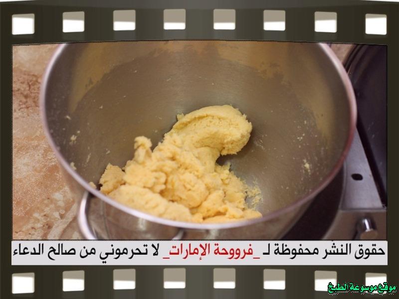 http://photos.encyclopediacooking.com/image/recipes_pictures-arabic-dessert-recipes-%D8%AD%D9%84%D9%88%D9%8A%D8%A7%D8%AA-%D9%81%D8%B1%D9%88%D8%AD%D8%A9-%D8%A7%D9%84%D8%A7%D9%85%D8%A7%D8%B1%D8%A7%D8%AA-%D8%B7%D8%B1%D9%8A%D9%82%D8%A9-%D8%B9%D9%85%D9%84-%D8%AD%D9%84%D9%89-cookies-nutella-recipe%D9%83%D9%88%D9%83%D9%8A%D8%B2-%D8%A7%D9%84%D9%86%D9%88%D8%AA%D9%8A%D9%84%D8%A7-%D8%A8%D8%A7%D9%84%D8%B5%D9%88%D8%B16.jpg