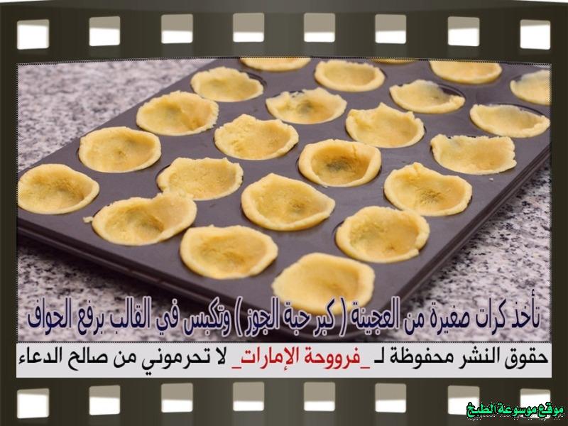 http://photos.encyclopediacooking.com/image/recipes_pictures-arabic-dessert-recipes-%D8%AD%D9%84%D9%88%D9%8A%D8%A7%D8%AA-%D9%81%D8%B1%D9%88%D8%AD%D8%A9-%D8%A7%D9%84%D8%A7%D9%85%D8%A7%D8%B1%D8%A7%D8%AA-%D8%B7%D8%B1%D9%8A%D9%82%D8%A9-%D8%B9%D9%85%D9%84-%D8%AD%D9%84%D9%89-cookies-nutella-recipe%D9%83%D9%88%D9%83%D9%8A%D8%B2-%D8%A7%D9%84%D9%86%D9%88%D8%AA%D9%8A%D9%84%D8%A7-%D8%A8%D8%A7%D9%84%D8%B5%D9%88%D8%B18.jpg