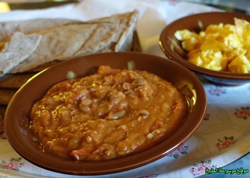 http://photos.encyclopediacooking.com/image/recipes_pictures-beans-recipe%D8%A7%D9%84%D8%B0-%D9%81%D9%88%D9%84-%D9%85%D8%AF%D9%85%D8%B311.jpg