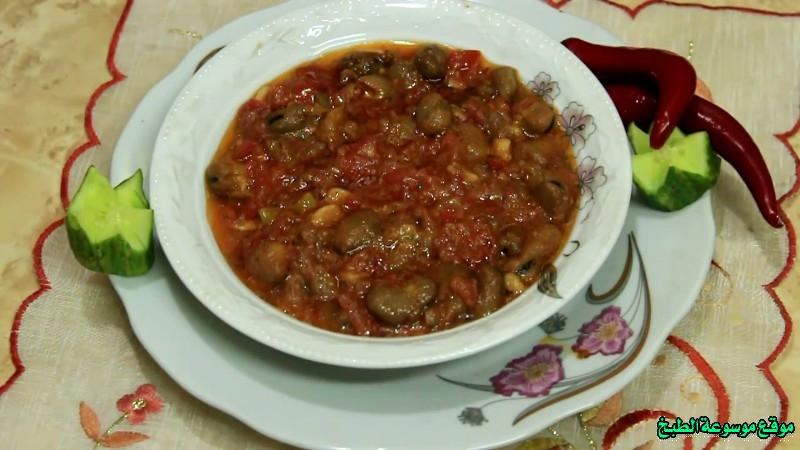 http://photos.encyclopediacooking.com/image/recipes_pictures-beans-recipe%D8%A7%D9%84%D8%B0-%D9%81%D9%88%D9%84-%D9%85%D8%AF%D9%85%D8%B33.jpg