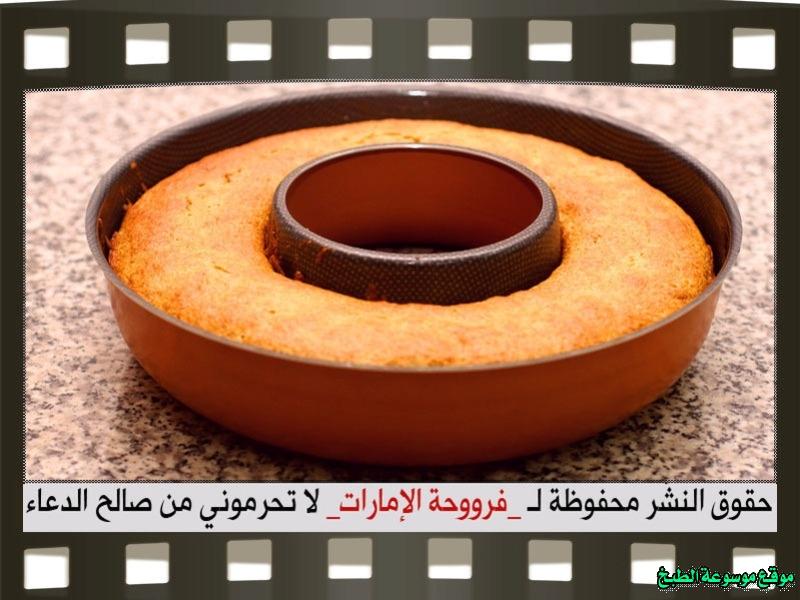 http://photos.encyclopediacooking.com/image/recipes_pictures-best-easy-basbousa-recipe-%D9%88%D8%B5%D9%81%D8%A9-%D8%B7%D8%B1%D9%8A%D9%82%D8%A9-%D8%B9%D9%85%D9%84-%D8%A7%D9%84%D8%A8%D8%B3%D8%A8%D9%88%D8%B3%D8%A9-%D8%A8%D8%B5%D9%84%D8%B5%D8%A9-%D8%A7%D9%84%D8%AC%D8%A8%D9%86-%D9%81%D8%B1%D9%88%D8%AD%D8%A9-%D8%A7%D9%84%D8%A7%D9%85%D8%A7%D8%B1%D8%A7%D8%AA-%D8%A8%D8%A7%D9%84%D8%B5%D9%88%D8%B111.jpg