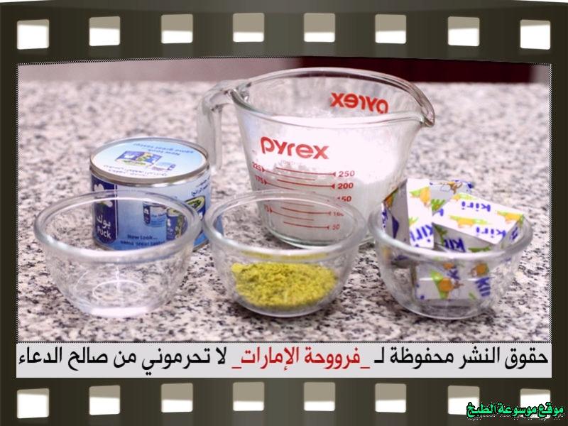 http://photos.encyclopediacooking.com/image/recipes_pictures-best-easy-basbousa-recipe-%D9%88%D8%B5%D9%81%D8%A9-%D8%B7%D8%B1%D9%8A%D9%82%D8%A9-%D8%B9%D9%85%D9%84-%D8%A7%D9%84%D8%A8%D8%B3%D8%A8%D9%88%D8%B3%D8%A9-%D8%A8%D8%B5%D9%84%D8%B5%D8%A9-%D8%A7%D9%84%D8%AC%D8%A8%D9%86-%D9%81%D8%B1%D9%88%D8%AD%D8%A9-%D8%A7%D9%84%D8%A7%D9%85%D8%A7%D8%B1%D8%A7%D8%AA-%D8%A8%D8%A7%D9%84%D8%B5%D9%88%D8%B13.jpg