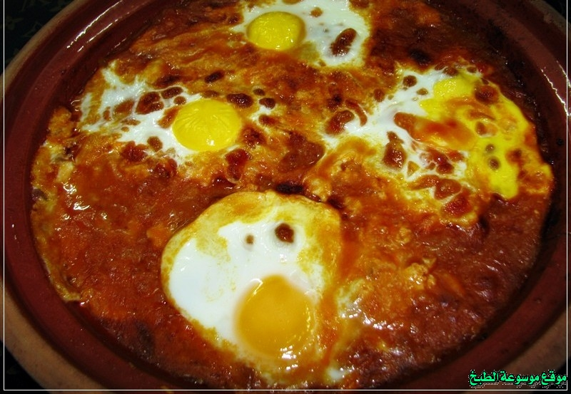 http://photos.encyclopediacooking.com/image/recipes_pictures-breakfast-recipes-with-eggs-and-%D8%B7%D8%B1%D9%8A%D9%82%D8%A9-%D8%B9%D9%85%D9%84-%D8%B7%D8%A7%D8%AC%D9%86-%D9%81%D9%88%D9%84-%D8%A8%D8%A7%D9%84%D8%A8%D9%8A%D8%B6-%D9%88%D8%A7%D9%84%D8%B7%D9%85%D8%A7%D8%B7%D9%85-%D9%81%D9%8A-%D8%A7%D9%84%D9%81%D8%B1%D9%86-%D8%A8%D8%A7%D9%84%D8%B5%D9%88%D8%B1-%D8%AE%D8%B7%D9%88%D8%A9-%D8%A8%D8%AE%D8%B7%D9%88%D8%A910.jpg