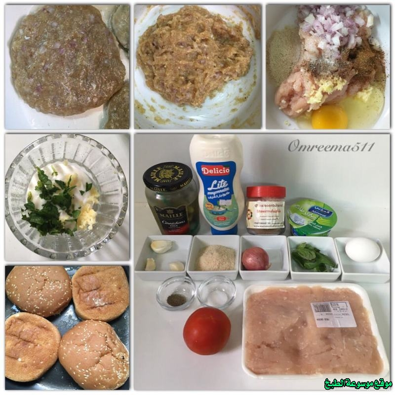 http://photos.encyclopediacooking.com/image/recipes_pictures-burger-sandwich-recipes-images-%D8%B7%D8%B1%D9%8A%D9%82%D8%A9-%D8%B9%D9%85%D9%84-%D8%B3%D8%A7%D9%86%D8%AF%D9%88%D8%AA%D8%B4-%D8%A8%D8%B1%D8%AC%D8%B1-%D8%A7%D9%84%D8%A8%D8%B1%D8%AC%D8%B1-%D8%A7%D9%84%D8%B4%D8%A7%D9%88%D8%B1%D9%85%D8%A7-%D8%A7%D9%84%D9%84%D8%B0%D9%8A%D8%B0-%D8%A8%D8%A7%D9%84%D8%A8%D9%8A%D8%AA-%D8%A8%D8%A7%D9%84%D8%B5%D9%88%D8%B12.jpg
