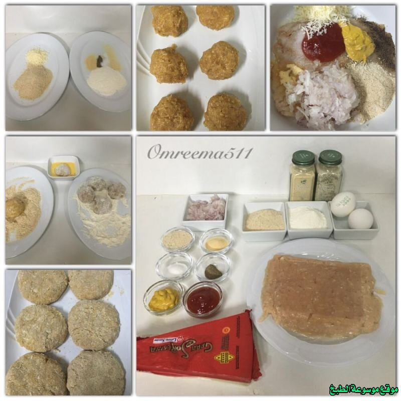 http://photos.encyclopediacooking.com/image/recipes_pictures-burger-sandwich-recipes-images-%D8%B7%D8%B1%D9%8A%D9%82%D8%A9-%D8%B9%D9%85%D9%84-%D8%B3%D8%A7%D9%86%D8%AF%D9%88%D8%AA%D8%B4-%D9%85%D8%A7%D9%83-%D8%AA%D8%B4%D9%8A%D9%83%D9%86-%D8%A8%D8%B1%D8%AC%D8%B1-%D8%A7%D9%84%D8%A8%D8%B1%D8%AC%D8%B1-%D8%A7%D9%84%D9%84%D8%B0%D9%8A%D8%B0-%D8%A8%D8%A7%D9%84%D8%A8%D9%8A%D8%AA-%D8%A8%D8%A7%D9%84%D8%B5%D9%88%D8%B12.jpg