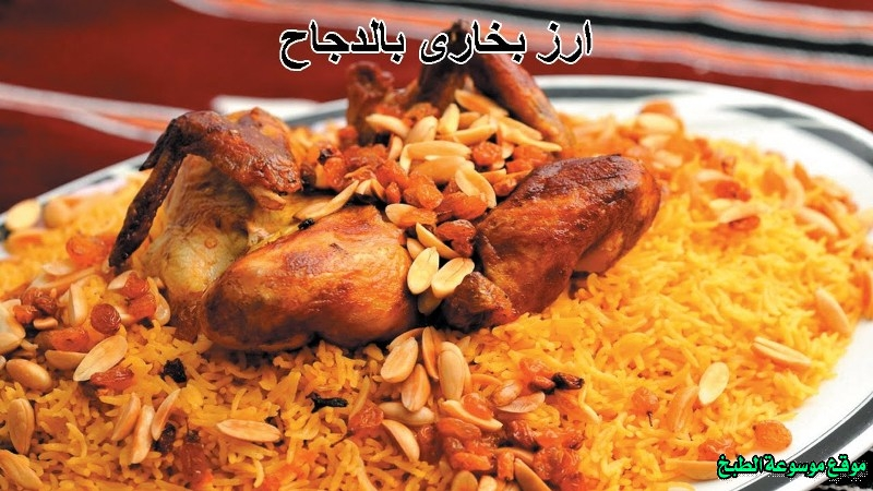 http://photos.encyclopediacooking.com/image/recipes_pictures-cooking-rice-recipe-in-arabic-%D8%B7%D8%B1%D9%82-%D8%B7%D8%A8%D8%AE-%D9%88%D8%B9%D9%85%D9%84-%D8%A7%D9%84%D8%A7%D8%B1%D8%B2-%D8%A8%D8%A7%D9%86%D9%88%D8%A7%D8%B9%D9%87-%D8%A7%D9%84%D9%85%D8%AE%D8%AA%D9%84%D9%81%D8%A9-%D8%A8%D8%B7%D8%B1%D9%8A%D9%82%D8%A9-%D8%AC%D8%AF%D9%8A%D8%AF%D8%A9-%D8%A8%D8%A7%D9%84%D8%B5%D9%88%D8%B113.jpg
