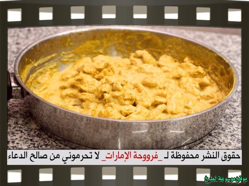 http://photos.encyclopediacooking.com/image/recipes_pictures-cream-of-chicken-recipes-%D8%B7%D8%B1%D9%8A%D9%82%D8%A9-%D8%B9%D9%85%D9%84-%D9%83%D9%8A%D9%81-%D8%A7%D8%B3%D9%88%D9%8A-%D8%AF%D8%AC%D8%A7%D8%AC-%D8%A8%D8%A7%D9%84%D9%83%D8%B1%D9%8A%D9%85%D8%A9-%D9%84%D8%B0%D9%8A%D8%B0-%D9%81%D8%B1%D9%88%D8%AD%D8%A9-%D8%A7%D9%84%D8%A7%D9%85%D8%A7%D8%B1%D8%A7%D8%AA-%D8%A8%D8%A7%D9%84%D8%B5%D9%88%D8%B113.jpg