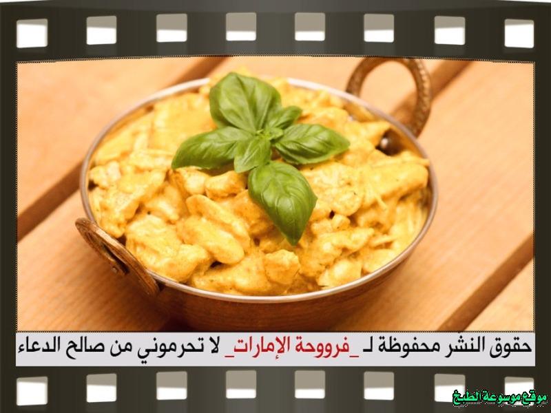 http://photos.encyclopediacooking.com/image/recipes_pictures-cream-of-chicken-recipes-%D8%B7%D8%B1%D9%8A%D9%82%D8%A9-%D8%B9%D9%85%D9%84-%D9%83%D9%8A%D9%81-%D8%A7%D8%B3%D9%88%D9%8A-%D8%AF%D8%AC%D8%A7%D8%AC-%D8%A8%D8%A7%D9%84%D9%83%D8%B1%D9%8A%D9%85%D8%A9-%D9%84%D8%B0%D9%8A%D8%B0-%D9%81%D8%B1%D9%88%D8%AD%D8%A9-%D8%A7%D9%84%D8%A7%D9%85%D8%A7%D8%B1%D8%A7%D8%AA-%D8%A8%D8%A7%D9%84%D8%B5%D9%88%D8%B115.jpg