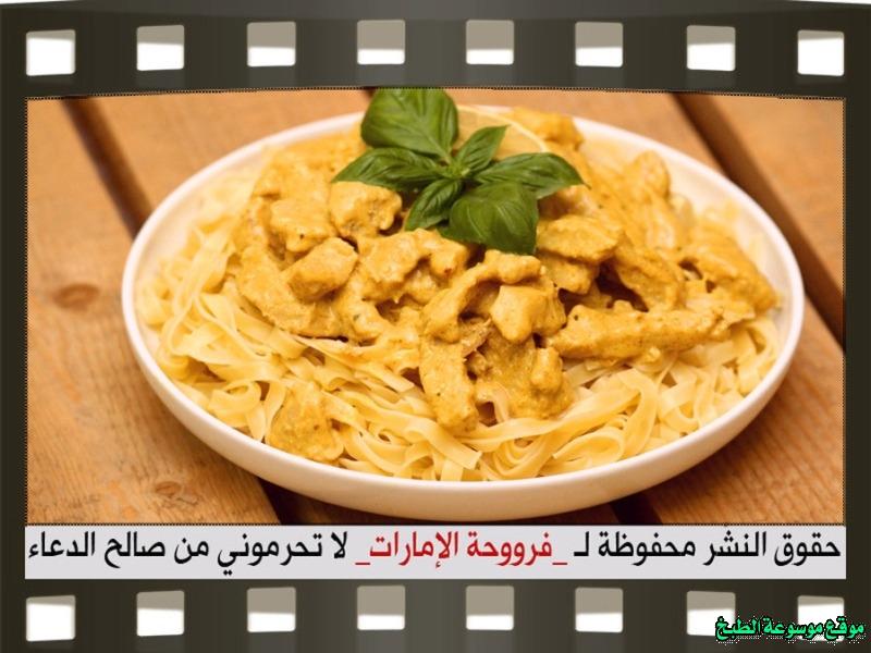 http://photos.encyclopediacooking.com/image/recipes_pictures-cream-of-chicken-recipes-%D8%B7%D8%B1%D9%8A%D9%82%D8%A9-%D8%B9%D9%85%D9%84-%D9%83%D9%8A%D9%81-%D8%A7%D8%B3%D9%88%D9%8A-%D8%AF%D8%AC%D8%A7%D8%AC-%D8%A8%D8%A7%D9%84%D9%83%D8%B1%D9%8A%D9%85%D8%A9-%D9%84%D8%B0%D9%8A%D8%B0-%D9%81%D8%B1%D9%88%D8%AD%D8%A9-%D8%A7%D9%84%D8%A7%D9%85%D8%A7%D8%B1%D8%A7%D8%AA-%D8%A8%D8%A7%D9%84%D8%B5%D9%88%D8%B117.jpg