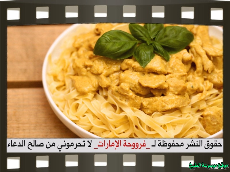 http://photos.encyclopediacooking.com/image/recipes_pictures-cream-of-chicken-recipes-%D8%B7%D8%B1%D9%8A%D9%82%D8%A9-%D8%B9%D9%85%D9%84-%D9%83%D9%8A%D9%81-%D8%A7%D8%B3%D9%88%D9%8A-%D8%AF%D8%AC%D8%A7%D8%AC-%D8%A8%D8%A7%D9%84%D9%83%D8%B1%D9%8A%D9%85%D8%A9-%D9%84%D8%B0%D9%8A%D8%B0-%D9%81%D8%B1%D9%88%D8%AD%D8%A9-%D8%A7%D9%84%D8%A7%D9%85%D8%A7%D8%B1%D8%A7%D8%AA-%D8%A8%D8%A7%D9%84%D8%B5%D9%88%D8%B118.jpg