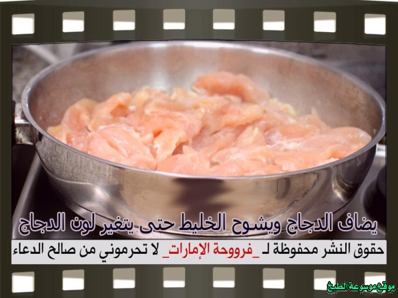 http://photos.encyclopediacooking.com/image/recipes_pictures-cream-of-chicken-recipes-%D8%B7%D8%B1%D9%8A%D9%82%D8%A9-%D8%B9%D9%85%D9%84-%D9%83%D9%8A%D9%81-%D8%A7%D8%B3%D9%88%D9%8A-%D8%AF%D8%AC%D8%A7%D8%AC-%D8%A8%D8%A7%D9%84%D9%83%D8%B1%D9%8A%D9%85%D8%A9-%D9%84%D8%B0%D9%8A%D8%B0-%D9%81%D8%B1%D9%88%D8%AD%D8%A9-%D8%A7%D9%84%D8%A7%D9%85%D8%A7%D8%B1%D8%A7%D8%AA-%D8%A8%D8%A7%D9%84%D8%B5%D9%88%D8%B15.jpg