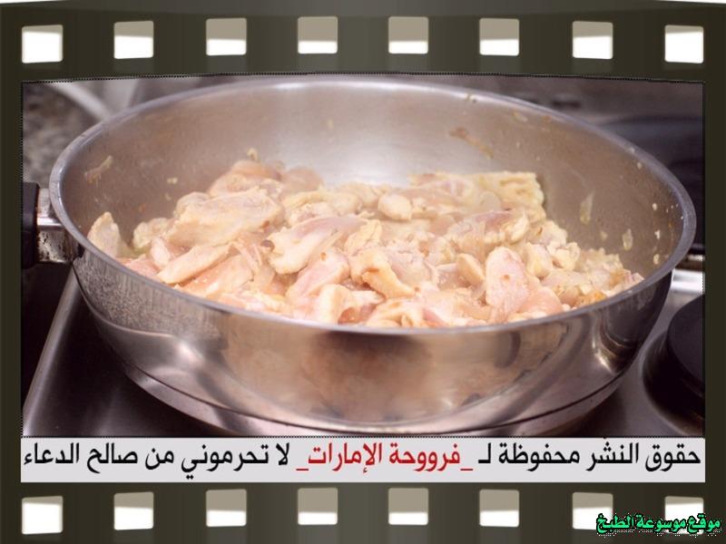 http://photos.encyclopediacooking.com/image/recipes_pictures-cream-of-chicken-recipes-%D8%B7%D8%B1%D9%8A%D9%82%D8%A9-%D8%B9%D9%85%D9%84-%D9%83%D9%8A%D9%81-%D8%A7%D8%B3%D9%88%D9%8A-%D8%AF%D8%AC%D8%A7%D8%AC-%D8%A8%D8%A7%D9%84%D9%83%D8%B1%D9%8A%D9%85%D8%A9-%D9%84%D8%B0%D9%8A%D8%B0-%D9%81%D8%B1%D9%88%D8%AD%D8%A9-%D8%A7%D9%84%D8%A7%D9%85%D8%A7%D8%B1%D8%A7%D8%AA-%D8%A8%D8%A7%D9%84%D8%B5%D9%88%D8%B16.jpg