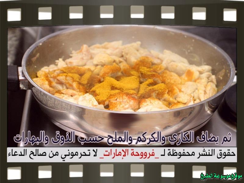 http://photos.encyclopediacooking.com/image/recipes_pictures-cream-of-chicken-recipes-%D8%B7%D8%B1%D9%8A%D9%82%D8%A9-%D8%B9%D9%85%D9%84-%D9%83%D9%8A%D9%81-%D8%A7%D8%B3%D9%88%D9%8A-%D8%AF%D8%AC%D8%A7%D8%AC-%D8%A8%D8%A7%D9%84%D9%83%D8%B1%D9%8A%D9%85%D8%A9-%D9%84%D8%B0%D9%8A%D8%B0-%D9%81%D8%B1%D9%88%D8%AD%D8%A9-%D8%A7%D9%84%D8%A7%D9%85%D8%A7%D8%B1%D8%A7%D8%AA-%D8%A8%D8%A7%D9%84%D8%B5%D9%88%D8%B17.jpg